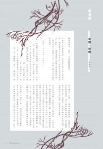 zihua55_yeung_0504-13